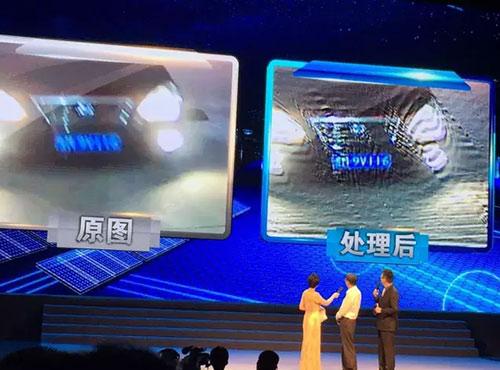 科达董事长陈冬根获选为苏州科技创业十大人物