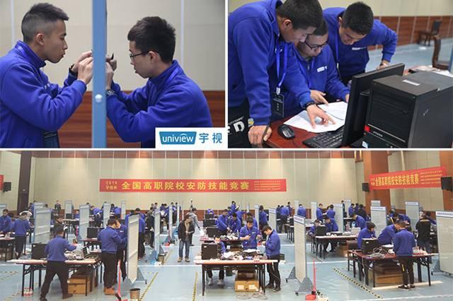 宇视杯AIoT大赛落幕 29强决赛争冠