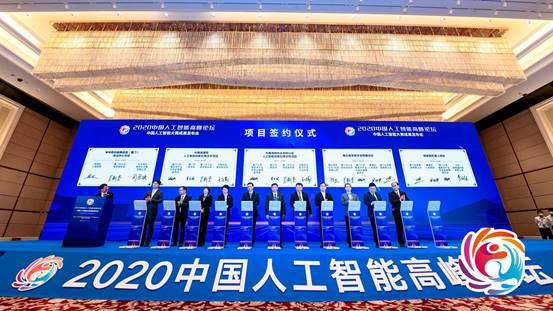 中国安防协会与厦门政府签订合作协议