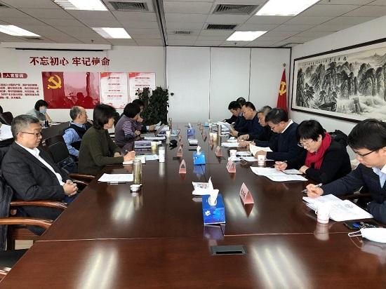 公安部科信局与中国安防协会联席会议召开