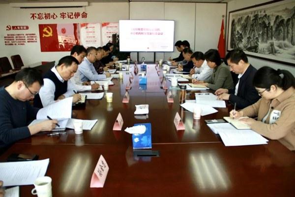 2021年安防行业组织、中介机构和实验室联席会议在京召开