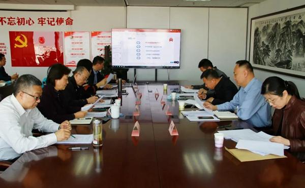 公安部科信局与中国安防协会第二季度联席会议在京召开